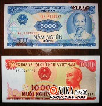 """在越南消费动辄就是成千上万。当地货币被称为""""盾""""(Dong),1美元可换16,000越南盾(2007年4月汇率)。"""